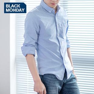 牛津纺衬衫衣男士长袖纯棉纯色秋冬青少年学生潮寸衫