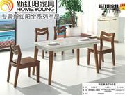 新红阳钢化玻璃大理石实木烤漆餐桌 现代时尚方形餐台