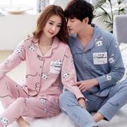 2套价 春秋季情侣睡衣纯棉长袖女士甜美可爱冬男士家居服套装