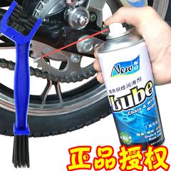 车仔链条油 越野山地车润滑油养护蜡油污清洗剂油封链摩托车配件