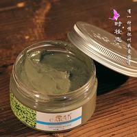 采萃绿豆泥浆控油面膜泥收缩毛孔去痘去粉刺 去黑头深层清洁面膜