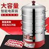 电蒸锅多功能家用自动断电大容量定时多层三层节能不串味不锈钢锅