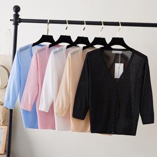 七分袖冰丝上衣薄款外披防晒衣空调衫针织衫女开衫短款夏季小外套