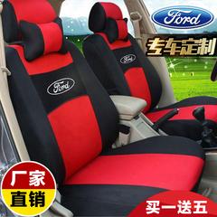 福特汽车座套座椅套全包福克斯嘉年华翼虎翼博四季通用布套专用