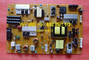 乐视 Letv S40 液晶电视 电源板 715G5193-P03-001-002M