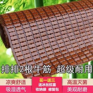 夏季麻将凉席1.8m床席子折叠竹凉席1.5米双人碳化麻将席竹席