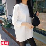 百搭宽松纯白色长袖T恤女大码纯棉体恤内搭打底衫中长款上衣