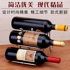 创意酒架酒瓶架子现代客厅红酒架葡萄酒架铁艺展示架家用酒柜摆件