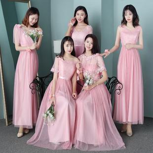伴娘服长款2018年姐妹团显瘦新娘敬酒服宴会晚礼服裙