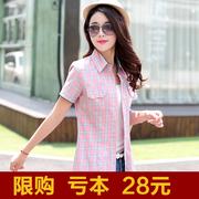 2017夏装格子短袖女式衬衫纯棉显瘦收腰上衣百搭品牌翻领工装