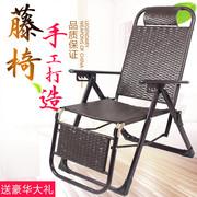 藤椅躺椅折叠午休懒人办公室午睡床户外沙滩椅成人午睡靠背逍遥椅