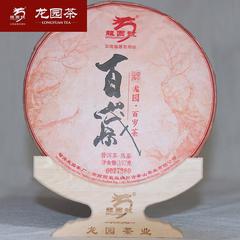 云南普洱茶 龙园号 百岁熟饼 357g 勐海七子饼茶 大树茶