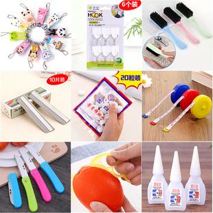 俏俏家居日用百货创意实用商品家用小玩意生活用品礼物杂货铺