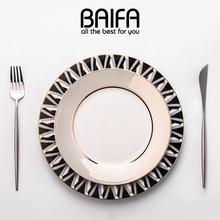 牛排盘北欧家用盘子碟子碗碟餐具叉套装组合陶瓷创意欧式西餐盘
