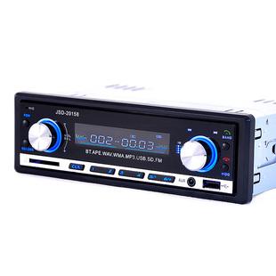 车载MP3插卡机汽车蓝牙音乐播放器收音机插U盘货车24伏收放录音机