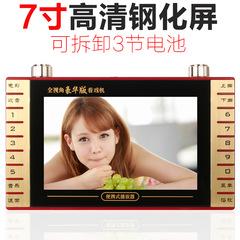 7寸钢化屏LQ-709全视角超薄高清视频唱戏跳舞机广场舞播放器