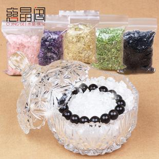 慈晶阁天然水晶消磁石 手链净化消磁水晶 白黄粉紫水晶碎石消磁碗