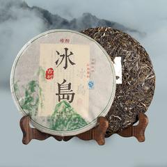冰岛古树纯料普洱茶生茶 饼茶 357g七子饼茶叶 云南普洱茶 特级