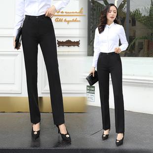 垂感黑色上班工作高腰显瘦职业直筒学生正装工装西装裤女长裤
