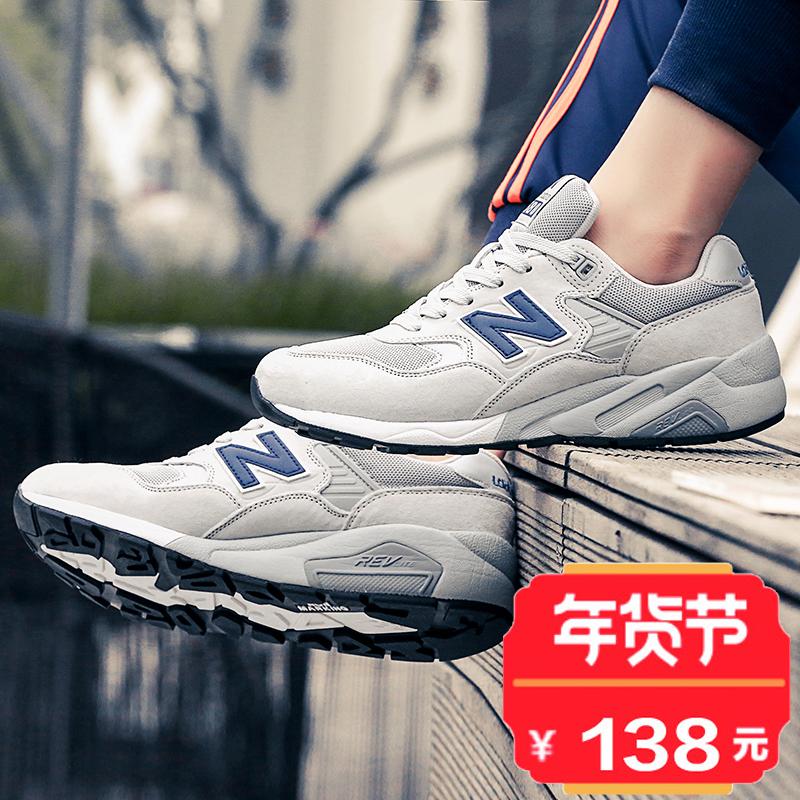 新百倫運動鞋服有限公司NBΝ999男鞋时尚运动鞋秋季574跑步鞋