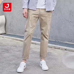 杰夫森男装裤子秋冬季加绒加厚裤男潮流青年直筒长裤