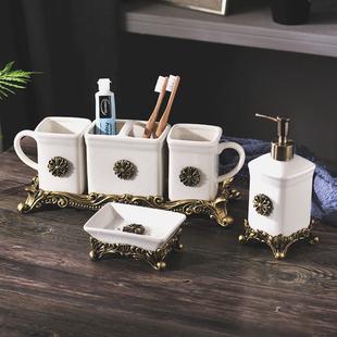 北欧式裂纹创意陶瓷卫浴五件套情侣牙刷杯漱口杯洗漱套装结婚礼物