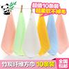 10条装竹纤维小方巾婴儿童竹炭四方小毛巾洗脸澡面巾