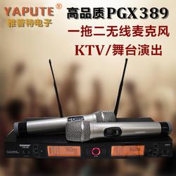高品质专业U段一拖二无线话筒舞台演出KTV专用家用唱歌会议麦克风