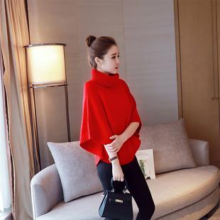 2018女装高领毛衣针织斗篷衫 大码七分袖披肩外套女秋冬加厚