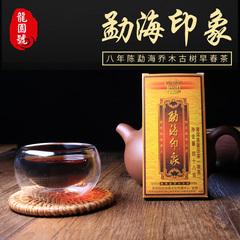 龙园号勐海印象糯米香熟普洱茶特级茶叶5年-10年小沱茶浓香型48克