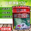 立邦漆 竹炭净味120二合一内墙乳胶漆18L 墙面漆环保涂料白色油漆