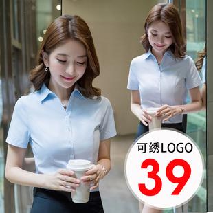 白色衬衫女夏短袖OL职业装工作服正装工装大码长袖职业衬衣女