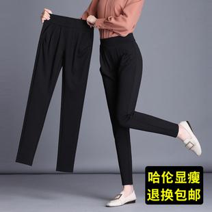哈伦裤女秋冬2018长裤宽松加绒加厚高腰大码黑色裤子