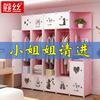 衣柜简易布简约现代经济型组装仿实木双人大卧室储物柜子塑料衣橱