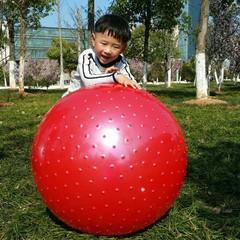 感统器材特大号按摩球 大号瑜伽球刺刺球儿童感觉统合训练大拢球