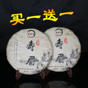 买一 2014年白茶福鼎白茶饼老白茶寿眉荒山茶350克+350克