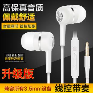 耳机入耳式有线音乐k歌男女生苹果安卓手机通用重低音耳塞适用于vivox20 x7 x9vivox21华为oppor15oppor11r9s