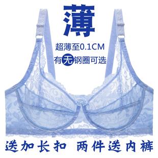 蕾丝文胸无钢圈超薄款无海绵大胸显小性感胸罩聚拢乳罩大码内衣女