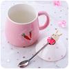 创意简约杯子陶瓷个性水杯女学生韩国清新可爱马克杯带盖带勺