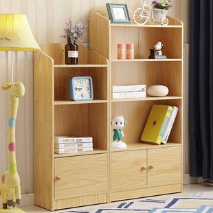 儿童书柜书架简易自由组合柜卡通宝宝储物柜带门书橱家用经济型