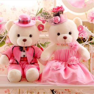 创意新婚礼物情侣泰迪熊公仔大号一对婚庆压床娃娃毛绒玩具婚纱熊