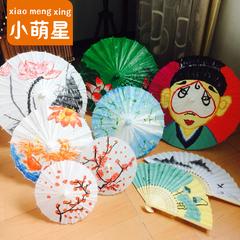 儿童绘画伞空白 纸伞幼儿园创意手工diy制作手绘画画美术舞蹈材料