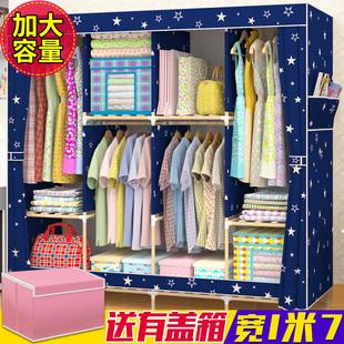 折叠衣柜布艺经济型学生宿舍衣橱简约现代经济型省空间布衣柜简易