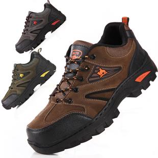 登山鞋男鞋冬季加绒户外鞋防滑耐磨防水防滑工作鞋慢跑旅游鞋