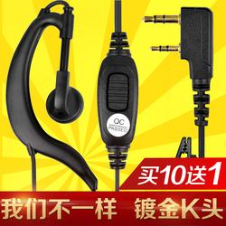 说带着耳朵也不疼,通话清晰,线挺粗的__对讲机耳机耳麦对讲电话机小机耳耳机线通用型耳挂式M头K头Y头T
