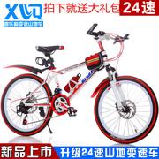 山地车自行车2426寸铝合金车架24速碟刹减震学生变速车男女赛车