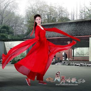 古典舞演出服女夏飘逸现代改良水袖舞蹈汉服襦裙写真古装服装成人