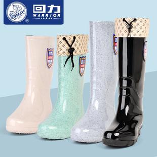 回力秋冬季雨鞋女短中高筒防滑水鞋时尚加绒韩国成人雨靴胶鞋套鞋