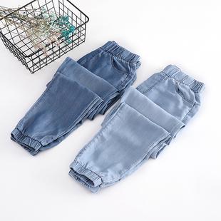 天丝牛仔裤女九分超薄款2019夏季宽松显瘦松紧腰垂感小脚