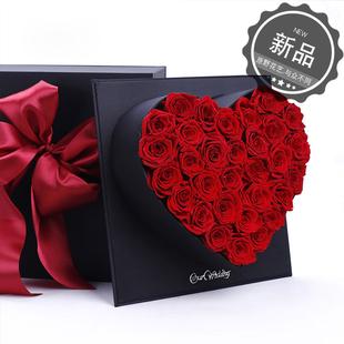 礼盒装永生玫瑰花情人节送老婆女友爱人生日表白创意结婚纪念礼物